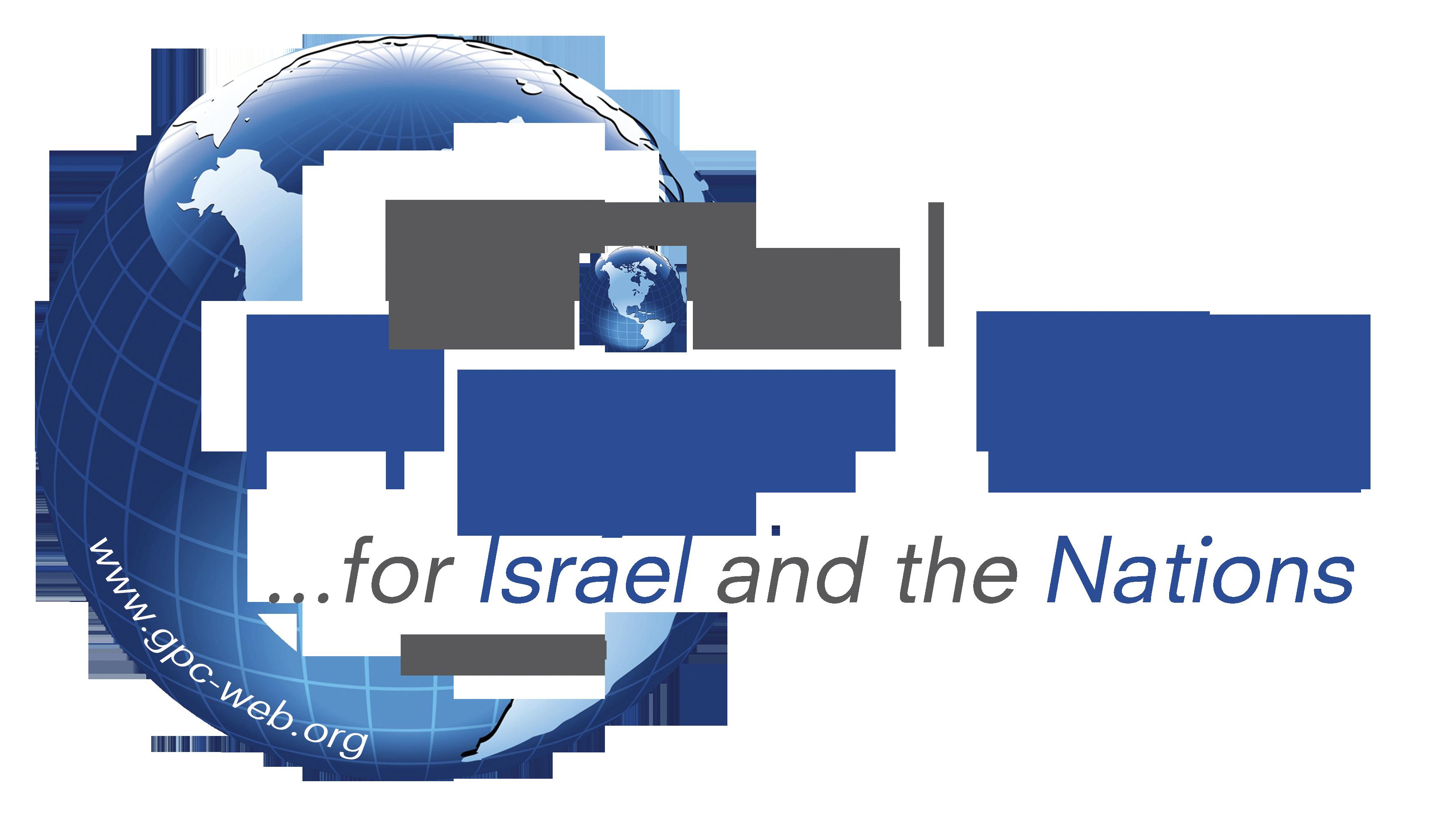 June 7-9, 2019: GPC Prayer Conference in Jerusalem